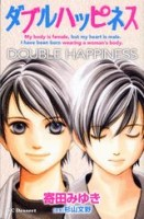 Double Happiness vo