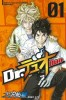 Manga - Manhwa - Doctor Duo vo