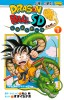 mangas - Dragon Ball Sd vo