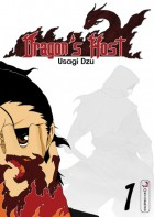 Manga - Manhwa - Dragon's Host