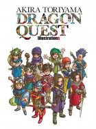 Manga - Dragon Quest Illustrations