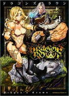 Dragon's Crown vo