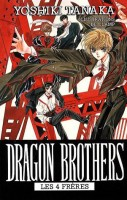 mangas - Dragon Brothers - Les 4 frères