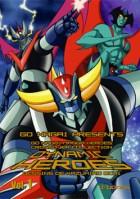Manga - Manhwa - Dynamic Heroes