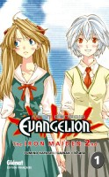 mangas - Evangelion Iron Maiden 2nd