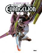 mangas - Neon Genesis Evangelion  - Artbook
