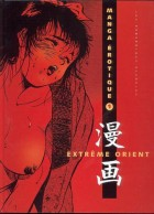 mangas - Extreme orient