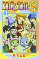 Fairy Tail S vo