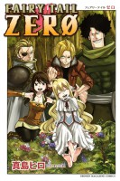 mangas - Fairy Tail Zero vo