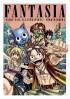 mangas - Fairy Tail - Artbook