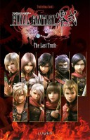 mangas - Final Fantasy Type-0 - The Last Truth