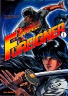 Mangas - Foreigner