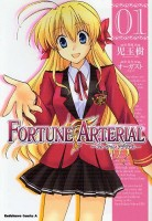mangas - Fortune Arterial vo