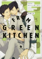 mangas - From Green Kitchen vo