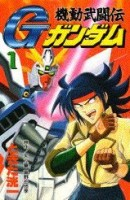 Mobile Fighter G Gundam vo