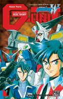 mangas - Mobile Suit Gundam Wing - G-unit