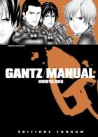 mangas - Gantz - Artbook