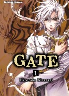 Manga - Manhwa - Gate