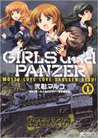 Girls & Panzer - Motto Love Love Sakusen Desu ! vo