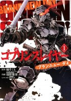 mangas - Goblin Slayer - Brand New Day vo