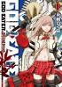 Manga - God Eater - The 2nd Break vo