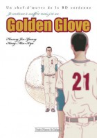 Manga - Manhwa - Golden glove