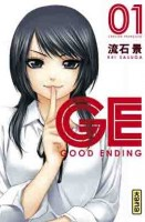 Manga - GE - Good Ending