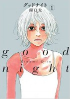 mangas - Good night vo