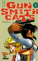 mangas - Gun Smith Cats