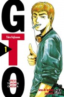 Manga - GTO - Great Teacher Onizuka
