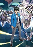 mangas - Mobile Suit Gundam Walpurgis vo