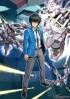 Manga - Mobile Suit Gundam Walpurgis vo