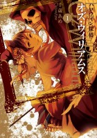 mangas - Halloween Tantei - Oz Williams vo