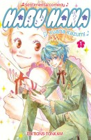 Haru Hana - Sentimental Comedy