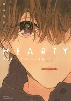 Mangas - Hearty vo