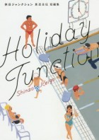 mangas - Holiday Junction vo