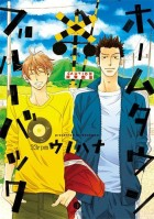 mangas - Hometown Blue Back vo