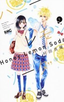 Manga - Honey Lemon Soda vo