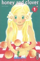 Mangas - Honey and Clover