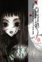Manga - Horror Collector vo
