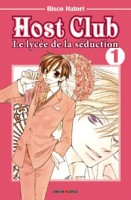 Mangas - Host club - le lycée de la séduction