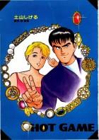 Mangas - Hot Game