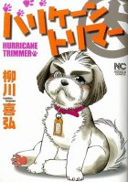 mangas - Hurricane Trimmer vo