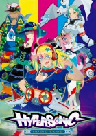 Mangas - HYPERSONIC music club