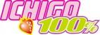 Mangas - Ichigo 100%