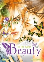 Manga - In the Name of Beauty