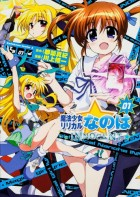 Mangas - Mahô Shôjo Lyrical Nanoha Innocent vo