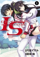 mangas - Is - Infinite Stratos - Homura Yûki vo
