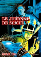 mangas - Journal de Soïchi (le) - Junji Ito collection N°3