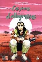 Manga - Ces jours d'allégresses